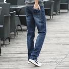 筒寬鬆男士牛仔褲款彈力大碼褲子休閒高腰長褲 果果輕時尚
