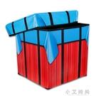 空投箱空頭箱零食禮物空投包收納箱盒大逃殺吃雞游戲周邊 小艾時尚.NMS