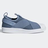 Adidas Superstar Slip On 女鞋 休閒 繃帶鞋 襪套 粉藍【運動世界】 AQ0869
