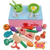 扮家家酒樂木切水果木制磁性切切樂仿真廚具做飯切菜兒童過家家廚房玩具