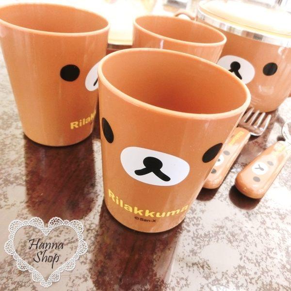 《花花創意会社》可愛RILAKKUMA小熊洗漱口水杯三件組【H5133】