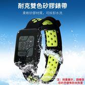 米動青春版 耐克錶帶 矽膠錶帶 雙色 防汗透氣 手錶錶帶 快拆 替換帶 腕帶 20mm 華米手環 替換帶