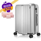行李箱 旅行箱 24吋 PC金屬護角耐撞擊硬殼 法國奧莉薇閣 箱見恨晚 銀色