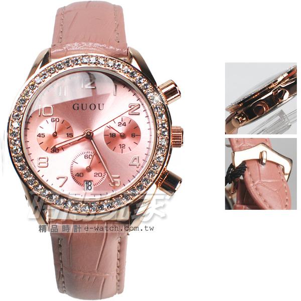 香港古歐 GUOU 閃耀時尚腕錶 三眼造型 日期顯示窗 真皮皮革錶帶 女錶 粉紅x玫瑰金 GU8103玫粉