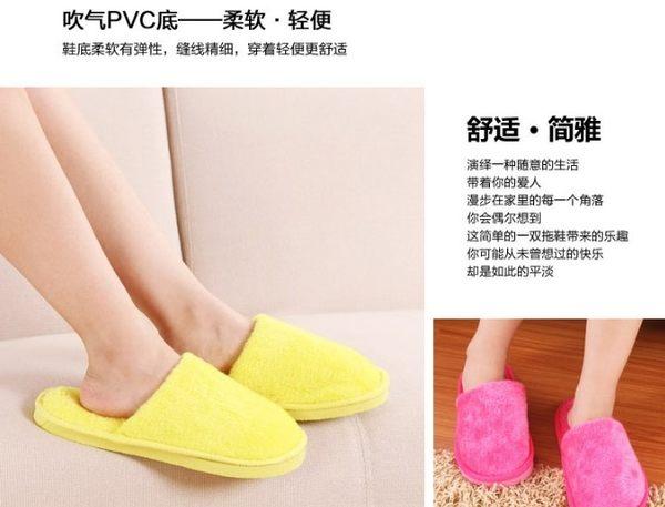 [協貿國際]  冬季棉拖鞋簡約室內毛絨拖鞋 (2個價)