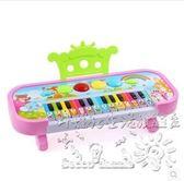 多功能兒童電子琴早教啟蒙音樂0-1-3歲男女小孩益智玩具SQ3672『科炫3C』