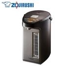 『ZOJIRUSHI』☆ 象印 4L SUPER VE超級真空 熱水瓶 CV-WFF40 **免運費**