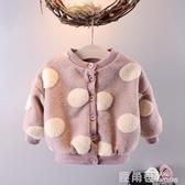 寶寶外套 新款嬰兒衣服外套兒童加絨秋冬裝女寶寶小童歲上衣服潮裝『快速出貨』