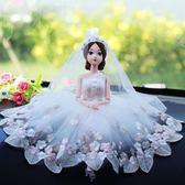女婚紗娃娃汽車擺件 卡通可愛車飾車上創意飾品車載蕾絲公主擺飾【購物節限時83折】
