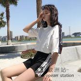套裝/女夏新款韓版寬鬆短褲 短袖上衣運動兩件套學生跑步服「歐洲站」