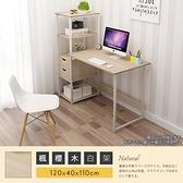 【Incare】多層架收納辦公桌(3色任選/120x40x110cm)楓櫻木
