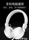 頭戴式耳機重低音炮線控有線適用于小米VIVO華為OPPO手機平板筆記本臺式電腦通用可 智慧 618狂歡