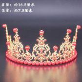 蛋糕裝飾擺件皇冠生日派對裝扮用品珍珠天鵝皇冠王冠蛋糕裝飾【快速出貨】