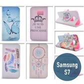 三星 Galaxy S7 帶鑽彩繪卡通 側翻皮套 支架 保護套 手機套 保護殼 手機殼 皮套