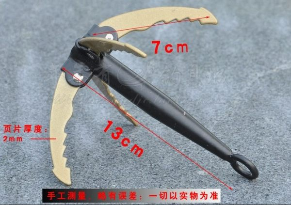 [協貿國際]  釣魚水草刀錨刀