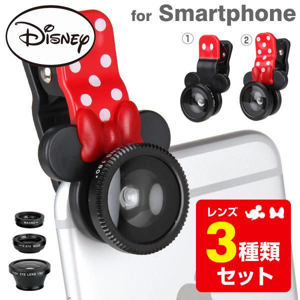 ❤Hamee自社製品 迪士尼 Disney 手機廣角鏡頭夾系列 魚眼 特寫廣角 三種鏡頭組 (米妮笑一個)[19-854518]