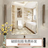 浴室鏡子 貼牆 免打孔 洗手間掛牆玻璃化妝衛生間廁所壁掛衛浴鏡自粘