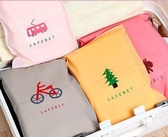 可愛圖案夾鏈袋 旅行分類衣物整理袋 拉邊收納袋 整理 雜物 便攜 輕便 束口袋 【K034】MY COLOR