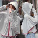 防曬冰絲披肩夏季開車防曬遮陽臉部騎車學車女口罩遮臉防曬衣