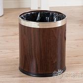 雙層垃圾桶無蓋不銹鋼木紋創意家用歐式垃圾簍客廳10L金屬加厚桶 小時光生活館