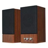 【JS 淇譽】JY2039 木匠之音 2.0聲道二件式喇叭 核桃木