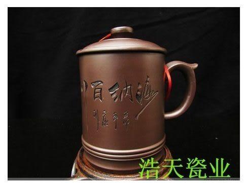 陶瓷紫砂杯 純手工製作   帶蓋茶杯
