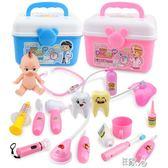 兒童醫生玩具套裝女孩過家家 E家人