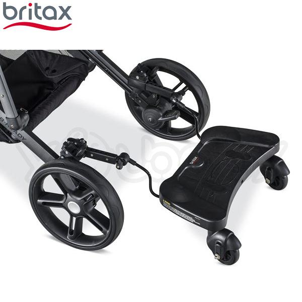 Britax 推車專用站立板 /手推車輔助踏板