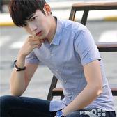 夏季男士短袖襯衫韓版修身潮流帥氣青年休閒寸衫夏裝薄款免燙襯衣  【PINKQ】