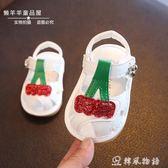 嬰兒鞋6-12個月公主鞋女寶寶涼鞋0-1-2歲寶寶鞋子春夏軟底學步鞋 韓風物語