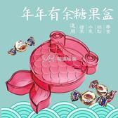喜糖盒  創意糖果盒 結婚慶零食盒子分格帶蓋干果盤客廳茶幾喜糖盒  瑪奇哈朵