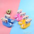 兒童雨靴 兒童雨鞋獨角獸防滑男童女童防水鞋小童幼兒寶寶雨靴季 快速出貨