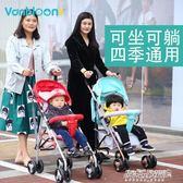 嬰兒推車 嬰兒推車輕便折疊可坐可躺簡易單向輕便避震兒童寶寶手推車YYP    傑克型男館