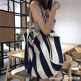 韓版包包女新款潮網紅復古條紋托特包單肩購物包大容量帆布包 快速出貨