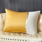 靠枕系列 現代輕奢北歐長方形沙發抱枕靠墊簡約客廳床靠枕大靠背墊腰枕套 幸福第一站