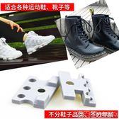 磁力鞋扣 運動鞋扣創意鞋帶磁力鞋帶扣懶人一腳蹬免系鞋帶鞋扣不用綁  瑪麗蘇