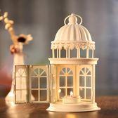 歐式復古鐵藝復古防風玻璃婚慶風燈蠟燭台 馬燈交換禮物婚慶浪漫擺件 【618好康又一發】