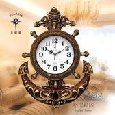 (中秋特惠)掛鐘歐式船舵創意靜音客廳復古搖擺掛鐘地中海簡約現代掛鐘