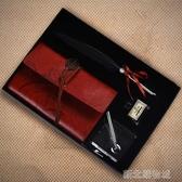 中國風復古羽毛筆英倫套裝學生用哈利波特蘸水筆鋼筆火漆印章歐式鵝毛筆 新北購物城