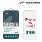 【GOR保護貼】Apple iPhone X / Xs 9H鋼化玻璃保護貼 ix / xs 全透明非滿版2片裝 公司貨 現貨