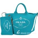 PRADA Giardiniera 單寧帆布印花兩用包(附萬用包/孔雀藍) 1820447-16