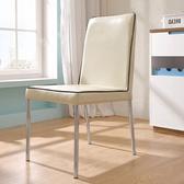 林氏木業北歐現代白色簡約餐椅BI3S-2入組