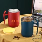 大容量馬克杯帶蓋勺男創意咖啡杯女水杯杯子簡約茶杯【輕派工作室】