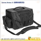 Tamrac Stratus 21 美國 單肩 專業 相機包 鏡頭包 攝影包 側背包 單肩包 相機保護 大容量 公司貨