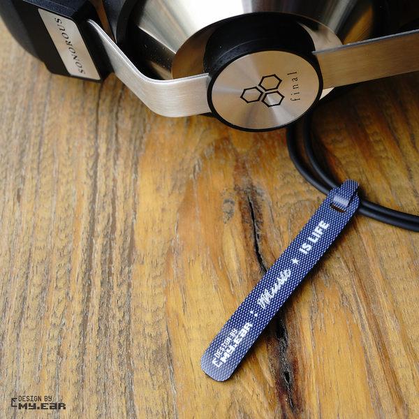 My Ear X 魔鬼氈, 黏扣式集線器綁線帶線材收納 [顏色隨機] (一組3入) [My Ear 台中耳機專賣店]