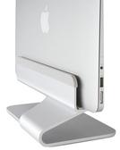 Rain Design mTower MacBook 鋁質筆電放置架