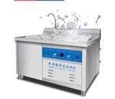 艾科仕德  商用全自動 飯店餐廳食堂大型洗菜機刷碗機 MKS宜品