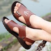 涼拖鞋 男士涼鞋男潮夏季沙灘拖鞋韓版潮流百搭休閒男鞋個性涼拖 小艾時尚