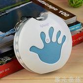 籃芽音箱 無線藍芽音箱便攜式迷你音響插卡收音機mp3外放播放器兒童故事機 綠光森林