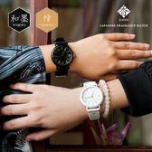 【香KAORU】日本香氛手錶 KAORU001B和墨+KAORU001H檜木 被香氣包圍的手錶 MADE IN JAPAN 現貨 熱賣中!